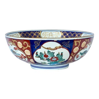 Vintage Chinoiserie Style Decorative Bowl For Sale