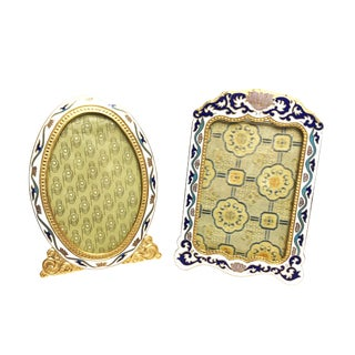 1960s Mid Century Hand Crafted Cloisonné Picture Frames - 2 Pieces