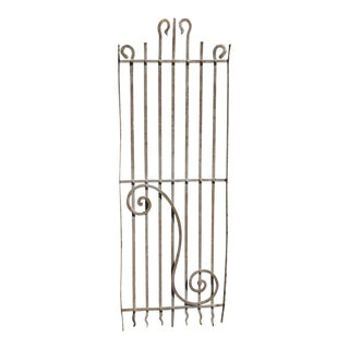 Antique Victorian Iron Gate Salvage For Sale