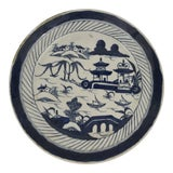 Image of Antique Chinese Blue and White Canton Porcelain Plate For Sale