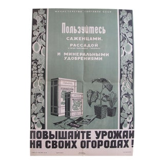 1948 Original Russian Agricultural Poster, Kitchen Gardens For Sale