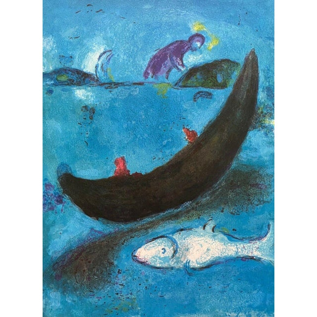 """""""The Dead Dolphin and the Three Hundred Drachmas"""" Limited Edition Print After Marc Chagall For Sale"""
