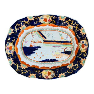 Mid 19th Century Large Mason's Patent Ironstone Chinoiserie Well and Tree Platter For Sale