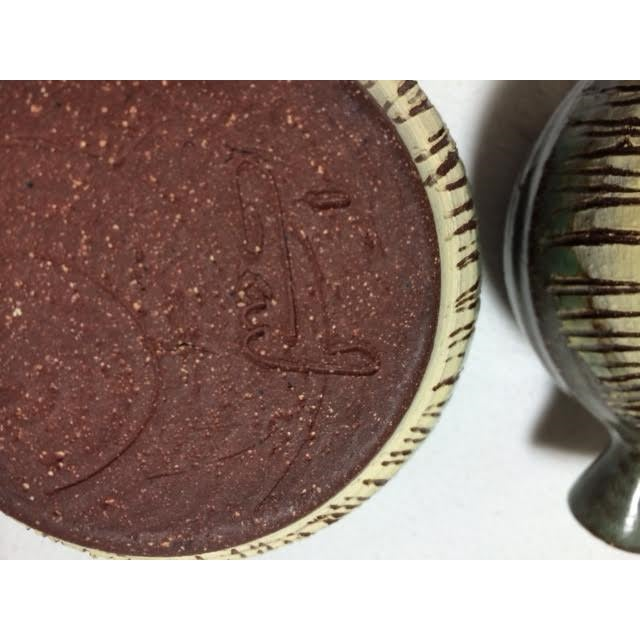 Mid-Century Pottery Art Sugar & Creamer Set - Image 5 of 6