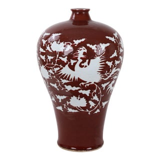 16th Century Chinese Ming Dynasty Red Glaze Mei Ping With Phoenix Motif For Sale