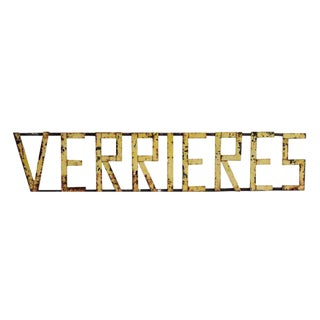 Metal French Verrieres Sign For Sale