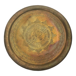 Vintage Mid Century Solid Brass Turkish Hand Etched Ornate Round Serving Tea Tray For Sale
