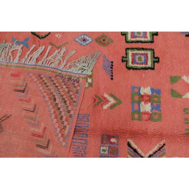"Boujad Vintage Moroccan Rug, 3'11"" x 7'6"" feet - Image 5 of 6"