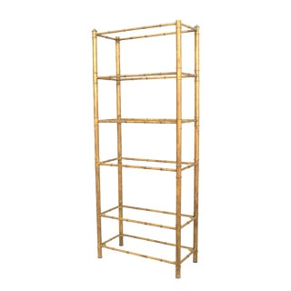 American Midcentury Dark Gold-Painted Faux Bamboo Design Etagere For Sale
