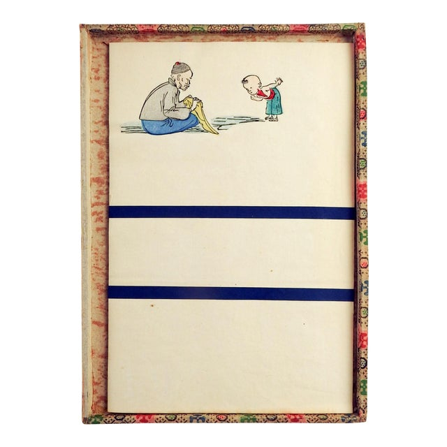1920s Chinese Block Print on Stationary For Sale