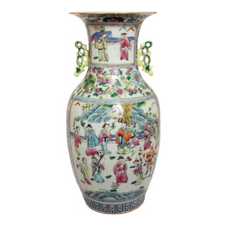 Chinese Qing Dynasty Vase For Sale