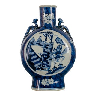 19th Century Chinese Blue & White Moon Flask Vase For Sale