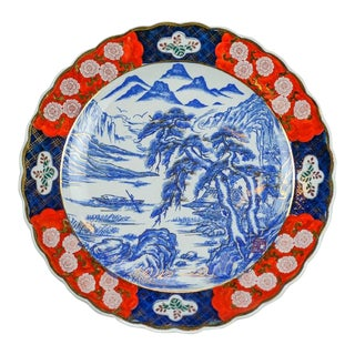 Chinese Clobbered Imari Porcelain Charger For Sale