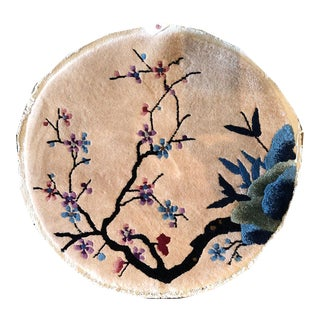 An Interesting Antique Round Art Deco Chinese Rug For Sale
