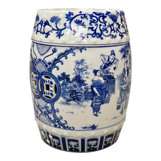 Chinese Blue Garden Seat For Sale