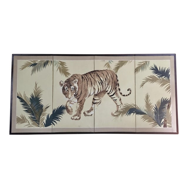 Art Deco 1940's Tiger & Foliage Panel Painting on Silk - Image 1 of 7