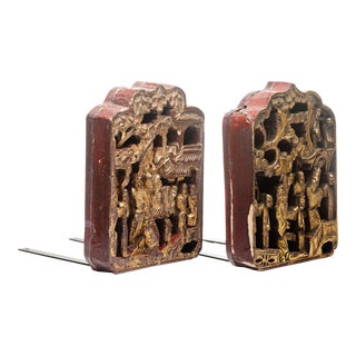 19th Century Antique Chinese Gilded Temple Fragments Bookends - a Pair For Sale