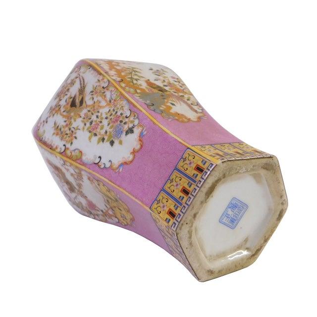 Pink Hexagonal Multi-Color Porcelain Vase - Image 5 of 6