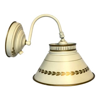 French Empire Style Tole Bouillotte Sconce For Sale