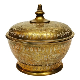 Vintage Etched Brass Lidded Container For Sale