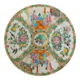Image of Early 20th Century Chinese Rose Medallion Decorative Wall Plate For Sale