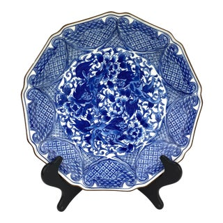 Late 19th Century Antique Chinese Export Qing Dynasty Plate For Sale