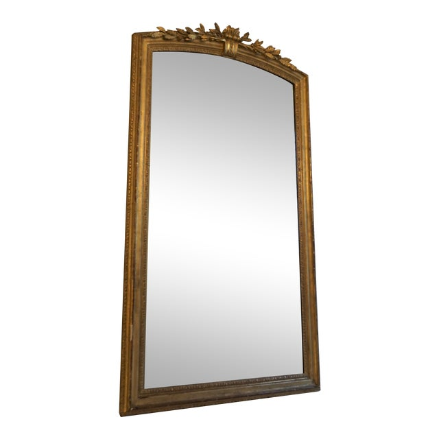 19th Century Louis XV Trumeau Mirror For Sale