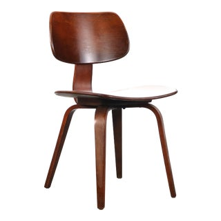 1960s Bentwood Desk Chair by Thonet For Sale