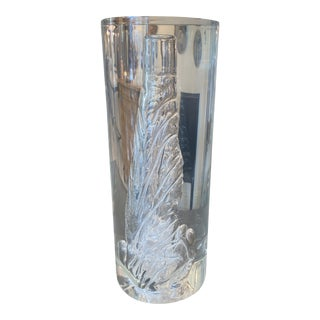Mid Century Fractured Lucite Cylinder Sculpture For Sale