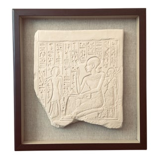 Vintage Egyptian Relief From the Metropolitan Museum of Art For Sale