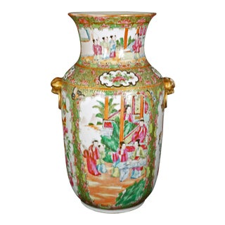 1840 Chinese Rose Mandarin Palace Vase with Lion Handles For Sale