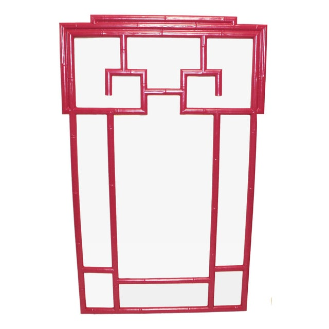 Chinoiserie Vintage Magenta Chinoiserie-Style Greek Key Fretwork & Faux-Bamboo Wall Mirror For Sale - Image 3 of 8
