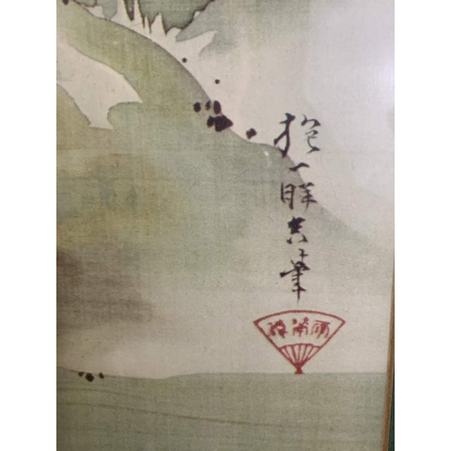 Vintage Mid-Century Irises and Water Fowl Framed Japanese Print For Sale In Denver - Image 6 of 13