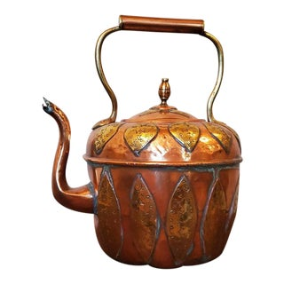 Early 20th Century Antique Middle Eastern Hammered Copper & Brass Tea Kettle Teapot For Sale