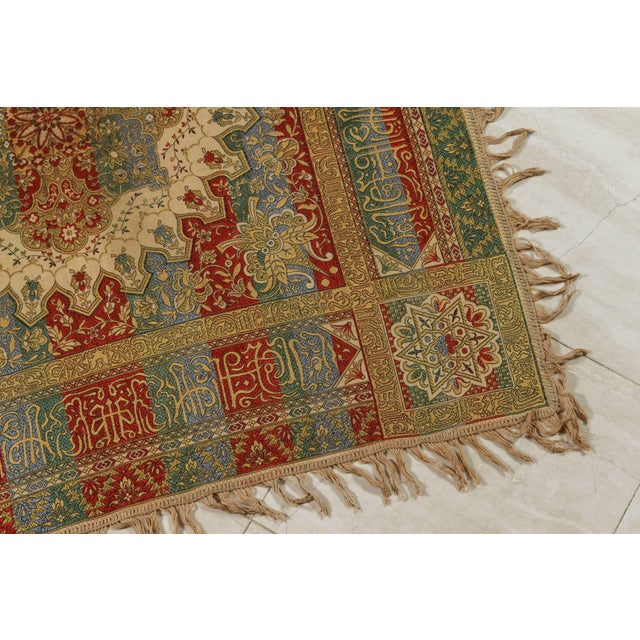 Early 20th Century Granada Islamic Spain Textile With Arabic Calligraphy Writing For Sale - Image 5 of 10