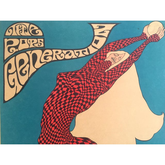 """Various Artists John Hitesman Rare Vintage 1960's Mid Century Modern """" the Pops Generation """" Lithograph Print Collector's Op Art Poster For Sale - Image 4 of 13"""