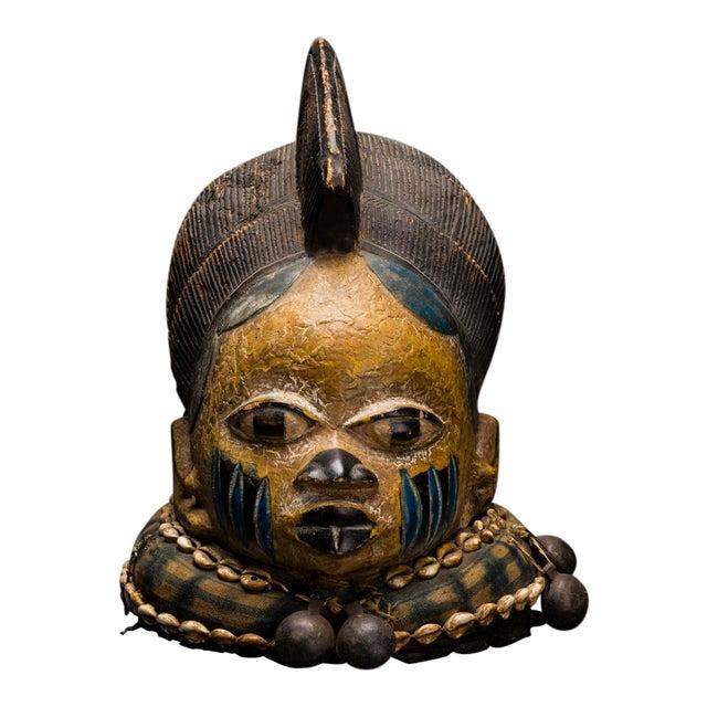 Yoruba Wooden Polychrome Gelede Mask For Sale