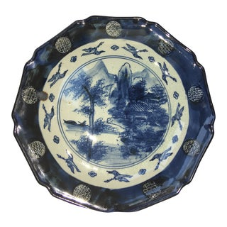 Vintage Blue and White Kutani Plate For Sale