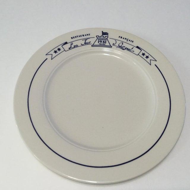 La Tour Argent Platter - Image 4 of 11