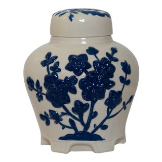 1980s Chinoiserie Blue and White Ginger Jar For Sale