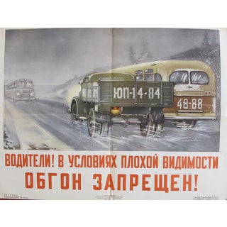 1958 Original Russian Poster, Driving Safety Poster - Don't Overtake in Poor Visibility Preview