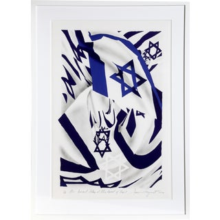 Israel Flag at the Speed of Light Lithograph - James Rosenquist For Sale