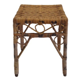 Vintage French Rattan Stool For Sale