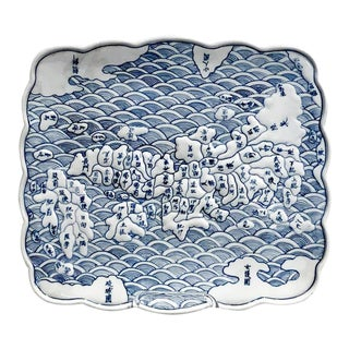 Blue and White Map Plate, Japan 20th Century For Sale