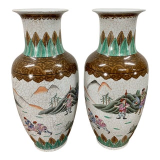 Pair of Vintage Chinese Decorative Vases - a Pair For Sale