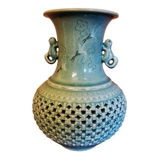 Vintage Korean Green Celadon Vase For Sale