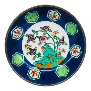 Chinoiserie Floral Decorative Plate