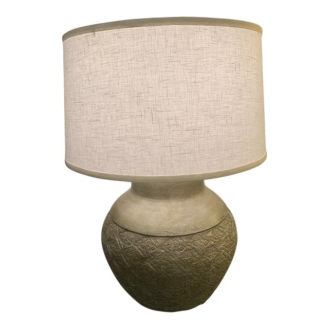 Embossed Metal Round Table Lamp For Sale