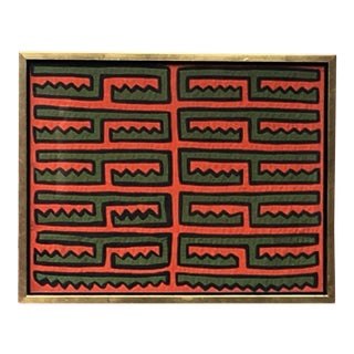 Hand Appliqued Geometric Mola Framed Artwork For Sale