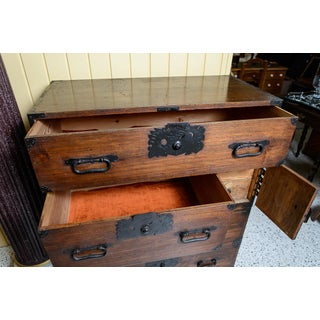 """Early 19th Century Japanese """"Tansu"""" Chest Preview"""